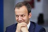 Аркадий Дворкович продолжит борьбу за пост президента ФИДЕ