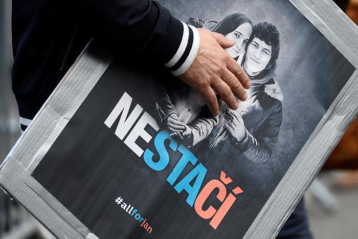 Заубийство репортера  Куцяка оплатили  70тыс.евро