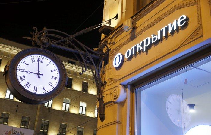 СМИ узнали о закупке бренда «ФКОткрытие» за5 млрд руб.