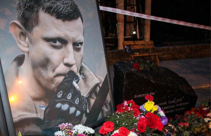 Опубликовано видео взрыва в кафе, где погиб глава ДНР