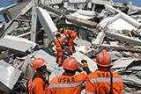 Жертвами землетрясения в Индонезии стали больше 1200 человек