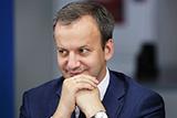 Дворкович избран новым президентом ФИДЕ