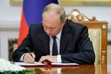 Путин подписал пакет законов о пенсионной реформе