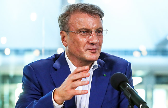 Греф предложил создать министерство по чрезвычайным ситуациям в digital-сфере