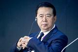 Китайские власти заподозрили главу Интерпола в нарушении закона
