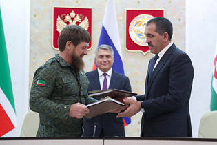 Протесты в Ингушетии против договора о границе с Чечней