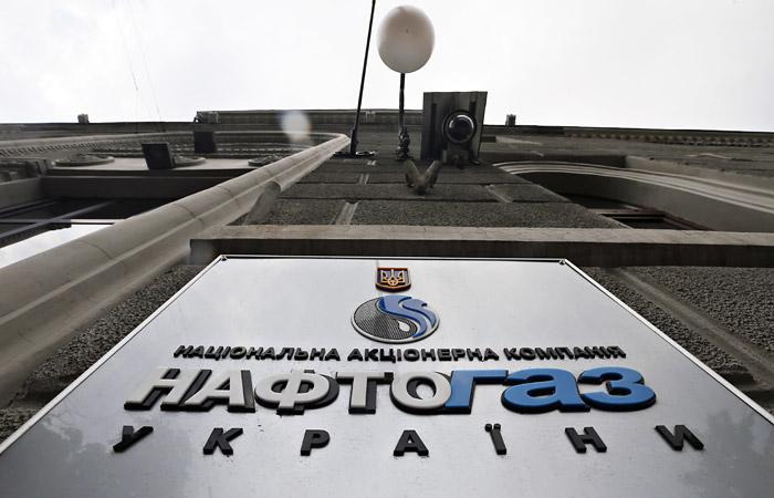 """""""Нафтогаз"""" удержал $9 млн переплат """"Газпрома"""" в счет долга по Стокгольмскому арбитражу"""