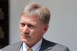 В Кремле заявили об отсутствии планов по изменению Конституции РФ