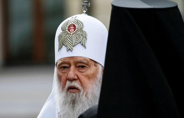 СМИ сообщили о признании Киевского патриархата Константинополем