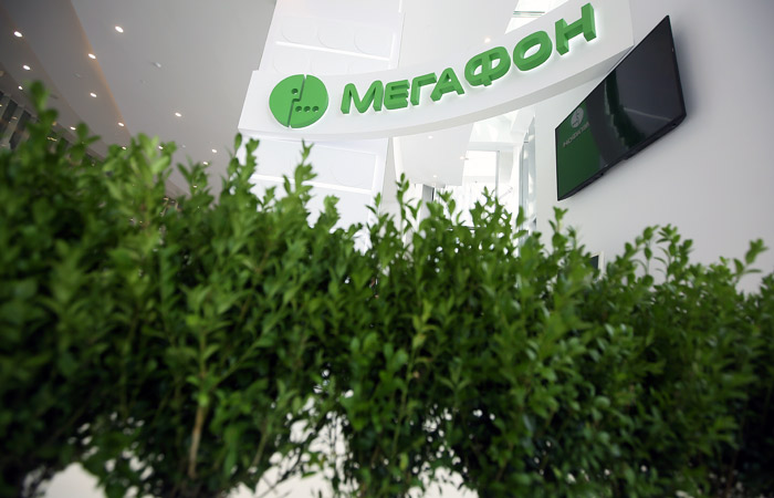 Исполнительный руководитель «Мегафона» Вермишян вполне может стать гендиректором компании