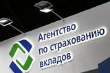 ЦБ ввел временную администрацию в Международном банке Санкт-Петербурга