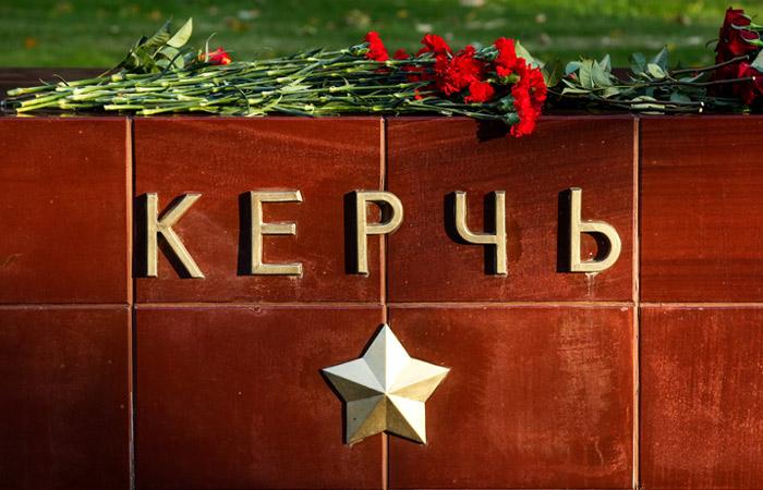 Опубликован официальный список погибших в керченском колледже