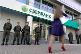 """Сбербанк будет искать нового покупателя украинской """"дочки"""""""