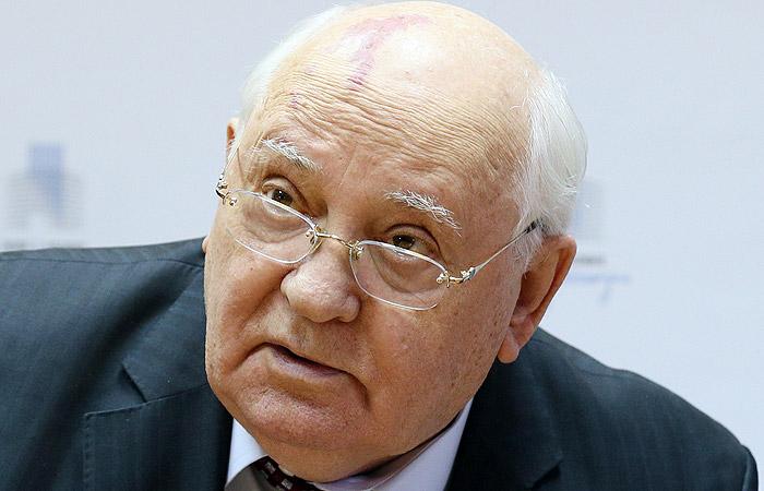 """Горбачев назвал намерение США выйти из ДРСМД ошибкой, совершаемой """"не от большого ума"""""""