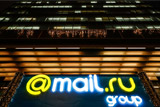 USM Усманова передал контроль в Mail.ru Group под управление топ-менеджеров компании