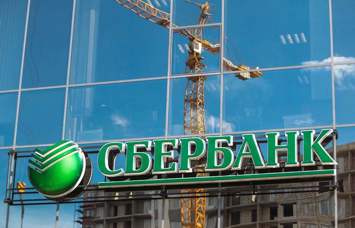 Сберегательный банк увеличил ставки поипотечным кредитам