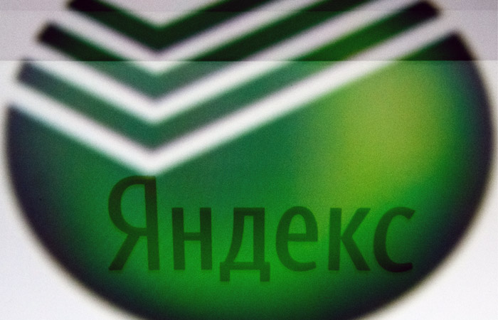 """""""Яндекс"""", выдержав паузу, сделал заявление по поводу слухов о продаже доли Сбербанку"""
