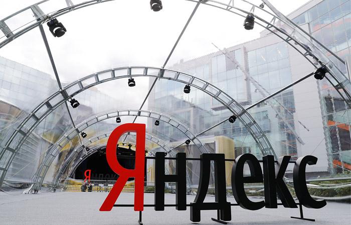 """Акции """"Яндекса"""" обновили минимум с июля 2017 года на новостях из Госдумы"""