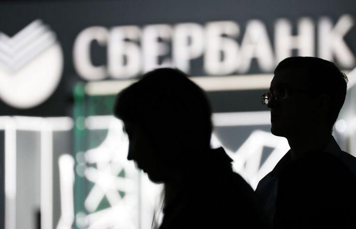 Данные неменее 400 тыс. служащих Сбербанка попали вСеть