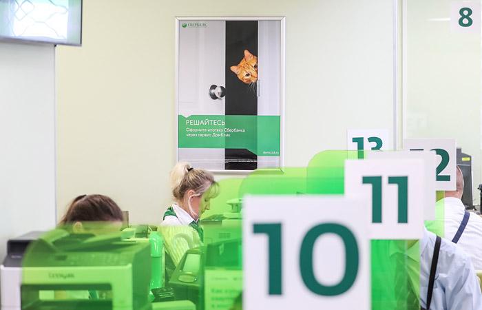 Сбербанк опроверг угрозу персональным данным после утечки контактов сотрудников