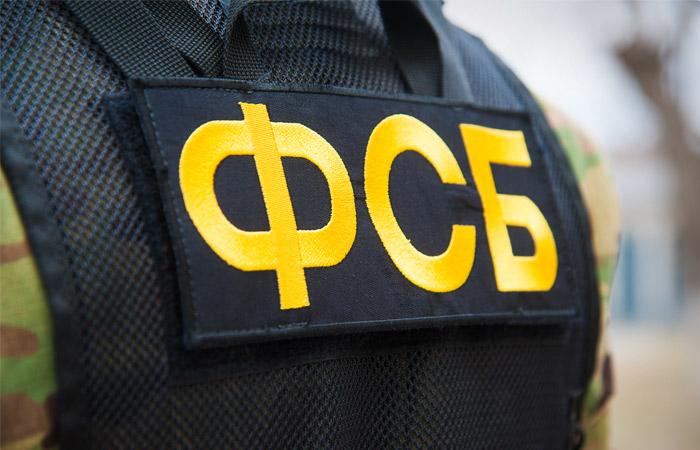 Один человек погиб при взрыве у здания ФСБ в Архангельске