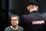 Суд снял арест со счета Улюкаева, чтобы приставы могли списать многомиллионный штраф