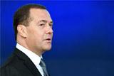 Медведев ввел санкции против 322 граждан и 68 компаний Украины