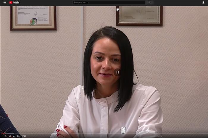 Уральскую чиновницу отстранили от работы за слова о молодежной политике