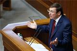 Генпрокурор Украины пообещал подать в отставку