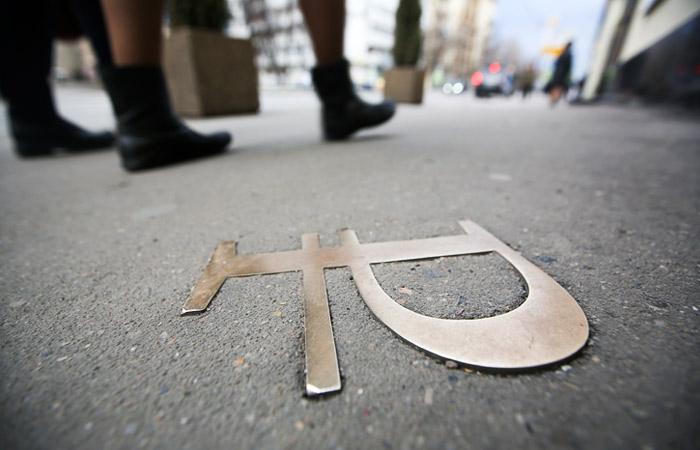 ВЭБ спрогнозировал снижение курса рубля в 2019 году