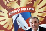 Третьяк не будет баллотироваться на выборы президента Международной федерации хоккея