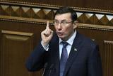 Луценко подал президенту Украины заявление об отставке с поста генпрокурора