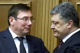 Порошенко не принял отставку генпрокурора Украины