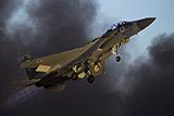 Израильская авиация начала наносить новые удары по сектору Газа