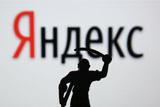 """Началось создание реестра пиратских ссылок по соглашению правообладателей и """"Яндекса"""""""