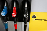 """""""Роснефть"""" не выставила на биржевые торги бензин и зимнее дизтопливо"""