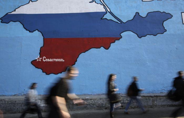 8e0b394a735f МВФ в свежем обзоре назвал Крым и Севастополь частью России