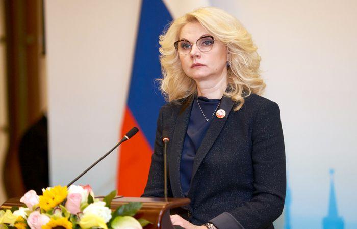 Голикова заявила о пересмотре состава потребительской корзины с 2021 года