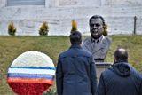 В Турции завершилось следствие по делу об убийстве посла РФ Карлова