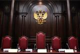 КС РФ допустил конгресс ингушского народа к заседанию по делу о границе с Чечней