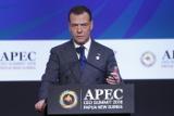 Медведев высказался в поддержку обновления ВТО