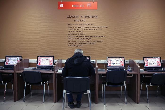 Роскомнадзор не нашел нарушений закона о персональных данных в МФЦ  Москвы