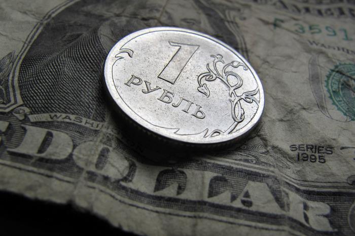 Россия в сентябре увеличила объем вложений в US Treasuries на $322 млн