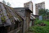 Госдума одобрила продление работы Фонда ЖКХ до 2026 года