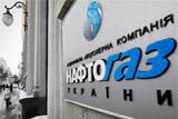 """""""Нафтогаз"""" удержал $22 млн переплат """"Газпрома"""" в счет долга по Стокгольмскому арбитражу"""