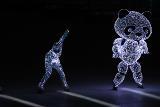 Минспорт РФ утвердил проект подготовки спортсменов к зимней Олимпиаде в Пекине