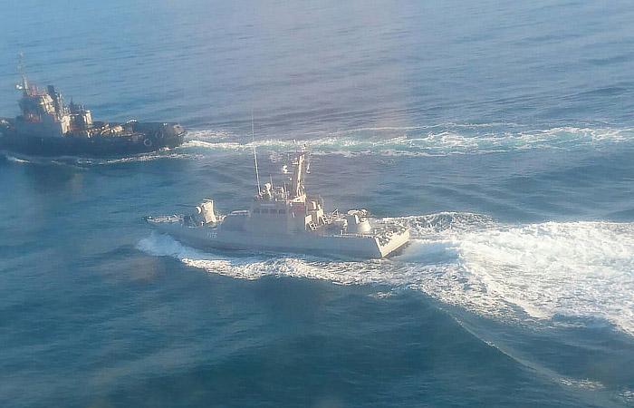 В ФСБ сообщили о пересечении границы России тремя кораблями ВМС Украины