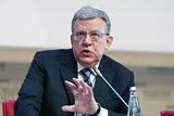 """Кудрин заявил, что российская экономика попала в """"застойную яму"""""""