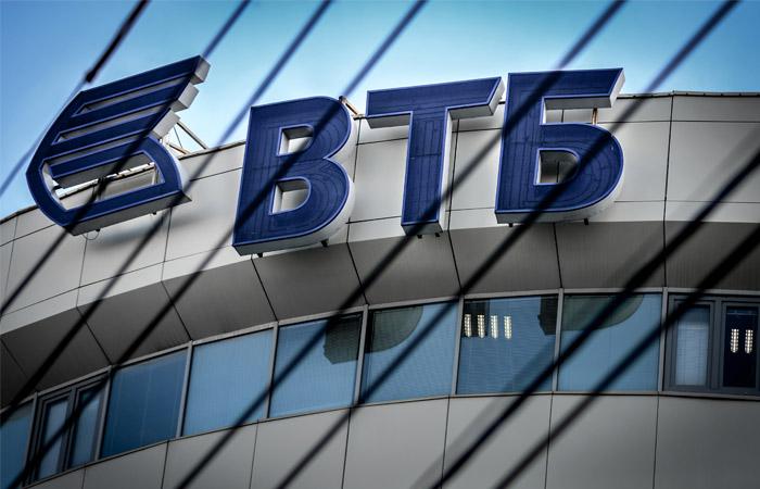 ВТБ объяснил технической ошибкой сведения о кредите в 800 млрд руб. для ЦАР