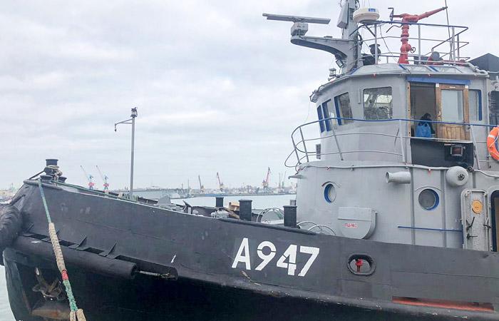 Источник опроверг исчезновение украинских кораблей-нарушителей из порта Керчи